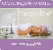 Свадебные платья.Продажа, прокат, поставка.