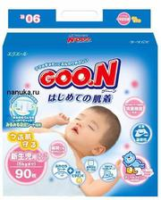 Японские подгузники GOON Дешево