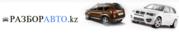 РазборАвто.kz - авторазбор: контрактные двигатели и КПП,  б/у запчасти